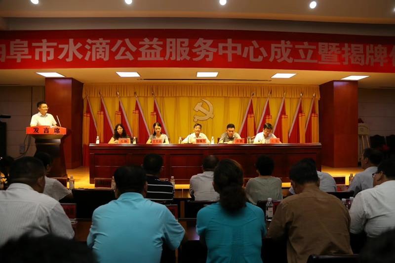 陈海龙在曲阜市水滴公益服务中心成立仪式上作典型发言.jpg