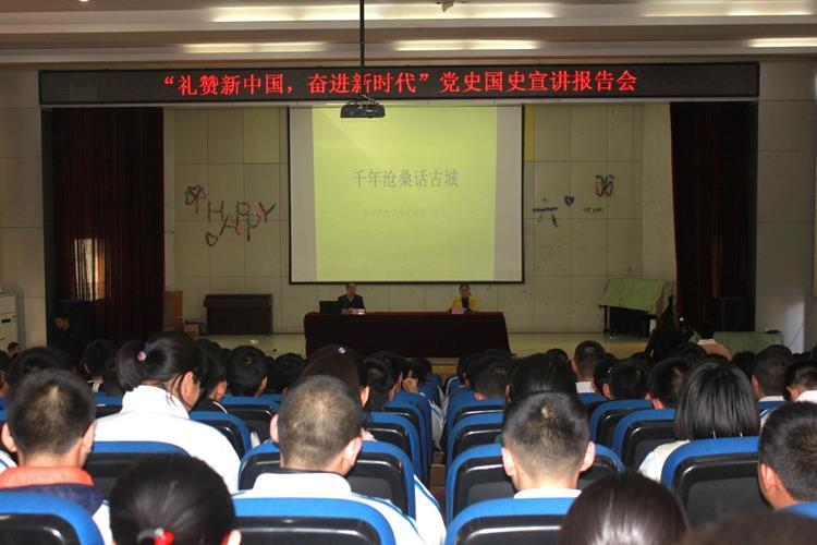 """泰安市五老宣讲团举办""""礼赞新中国,奋进新时代""""党史国史宣讲报告会"""