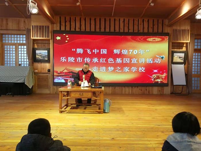 乐陵市组织五老志愿者开展红色宣讲活动