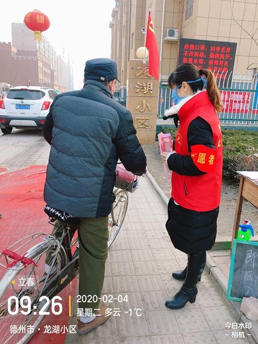 坚守岗位的关工委志愿者孙红娟:为群众安全筑起坚实防线