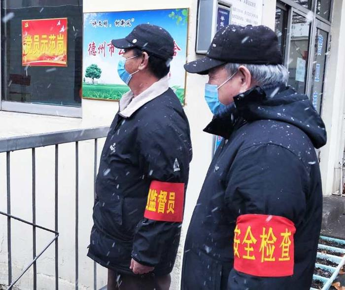 德州市德城区兴文社区五老志愿者在大雪中值守.jpg