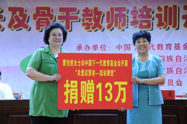 """名师荟萃!""""关爱启蒙者-流动课堂""""走进贵州剑河"""