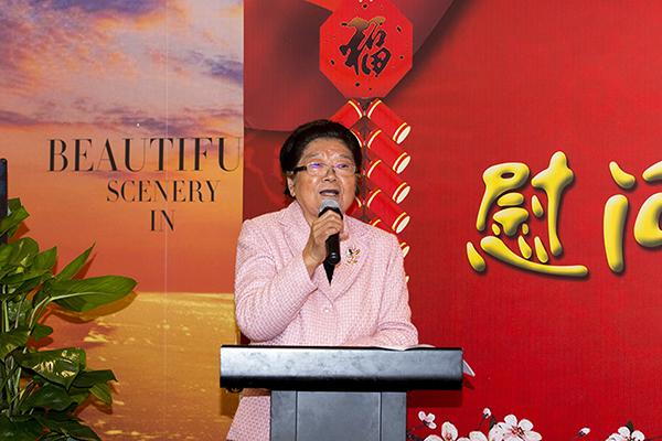 慰问老专家新春联谊会在北京举行