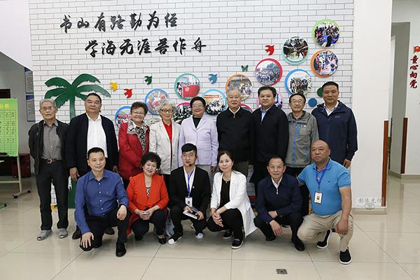 中国关工委主任顾秀莲到成都调研关心下一代工作
