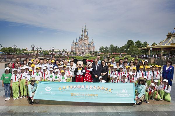 中国关工委主任顾秀莲在上海出席生态中国体验教育基地授牌暨首期主题体验营开营仪式