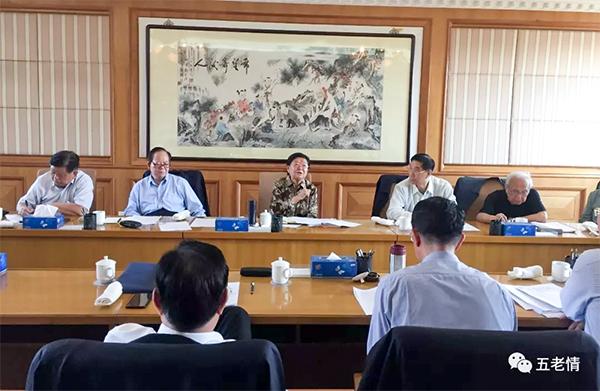 中国关工委专题学习习近平总书记在纪念五四运动100周年大会上的讲话精神