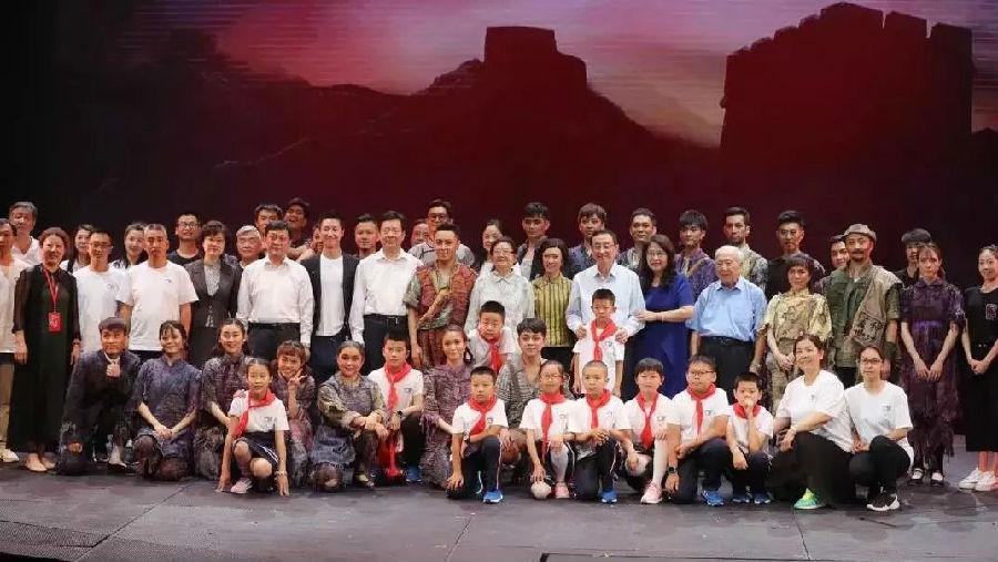 顾秀莲出席第九届中国儿童戏剧节闭幕式